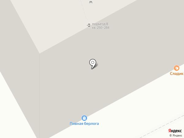 Пивная берлога на карте Курска