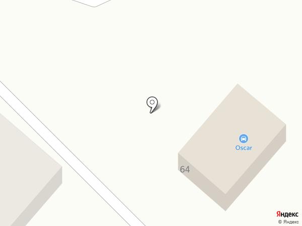 Oscar на карте Орла