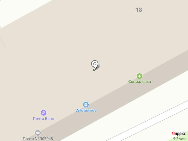 Почтовое отделение №48 на карте Курска