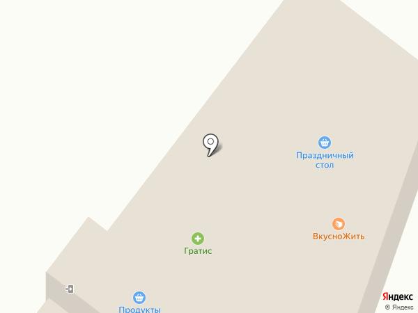 Главтабак на карте Калуги