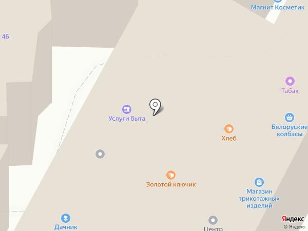 Магазин кожгалантереи на карте Курска