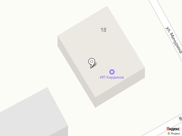 Хардиков Р.В. на карте Орла