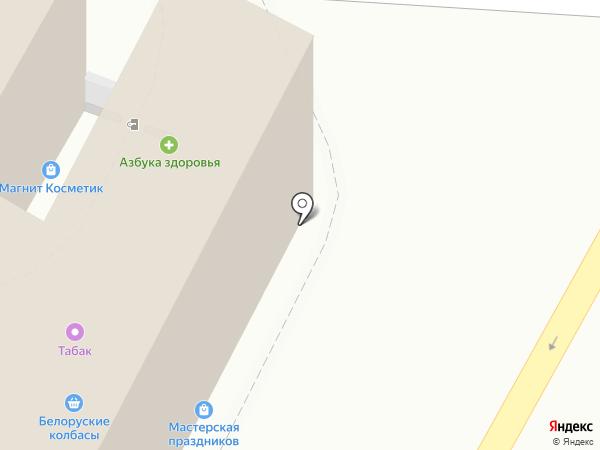 Магазин фруктов и овощей на карте Курска