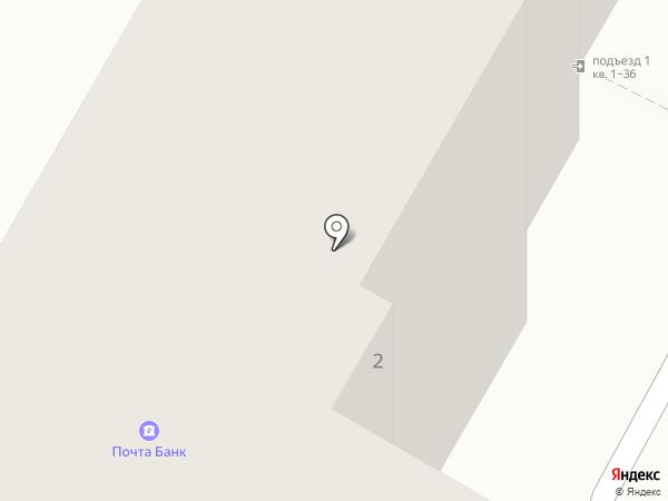 Почта Банк, ПАО на карте Курска