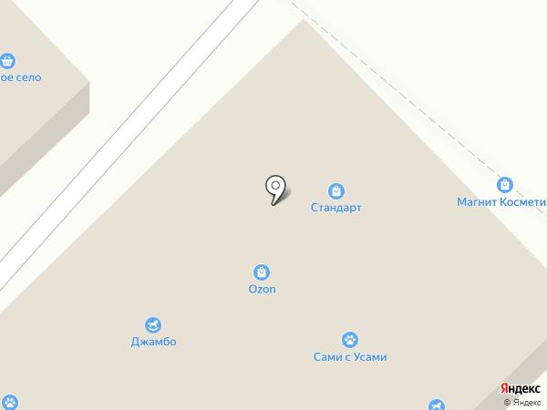 Джамбо на карте Орла