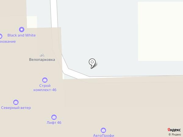 Панда Фуд на карте Курска