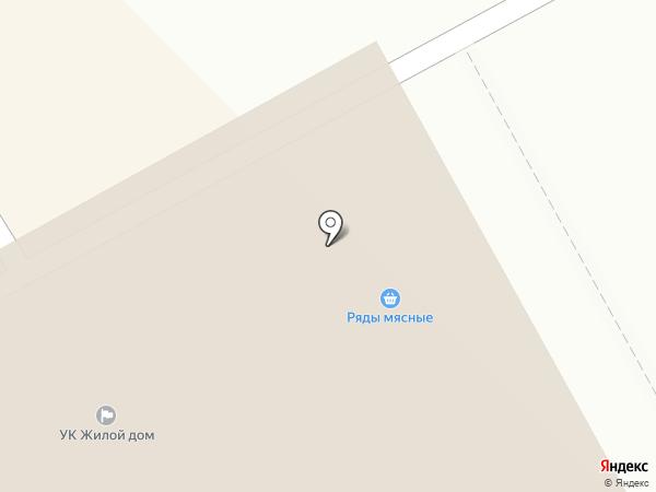 Гренадин на карте Курска