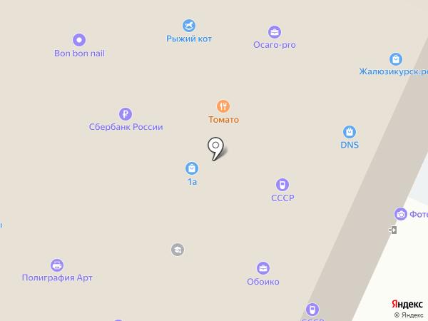 BILLA на карте Курска