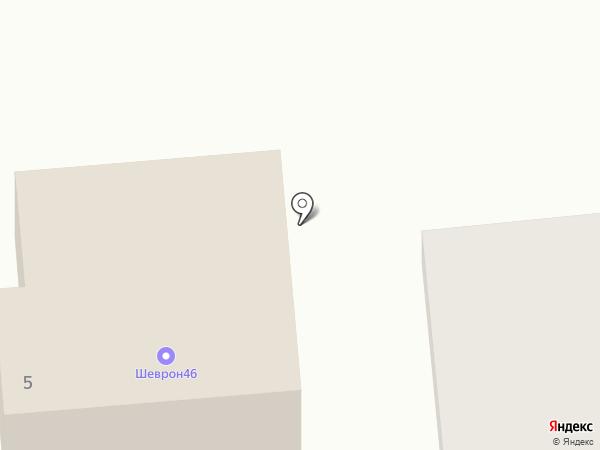 Шеврон 46 на карте Курска