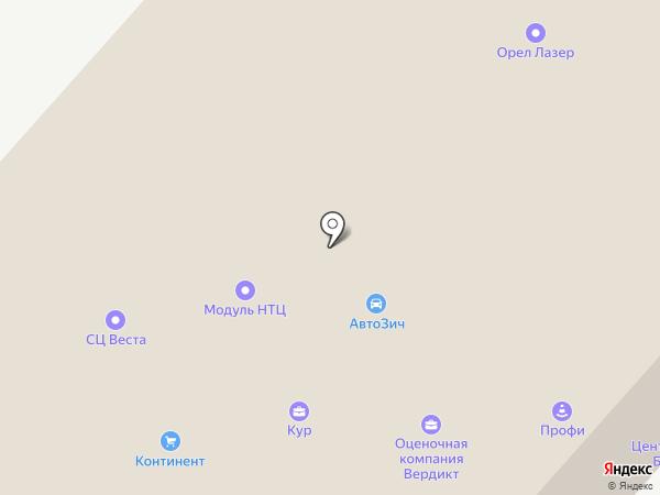 Мир поролона на карте Орла