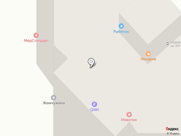 ИНВИТРО на карте Курска