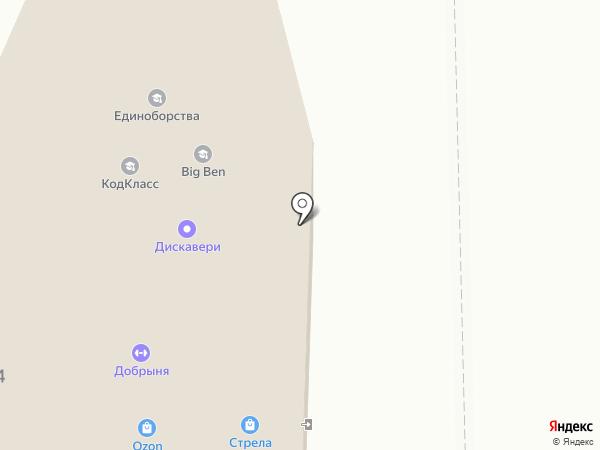 Компания Дискавери на карте Курска