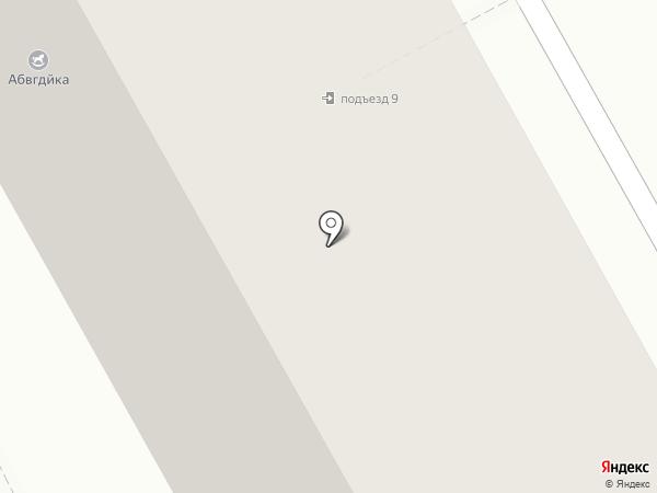 Ветеринарный кабинет на карте Курска