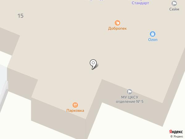 Ням-ням на карте Курска