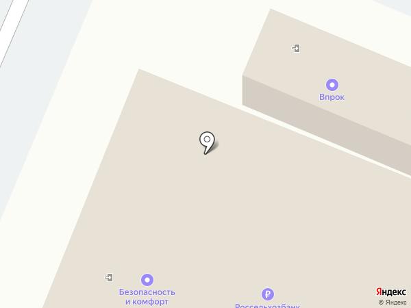 АрсеналАгро-К на карте Курска
