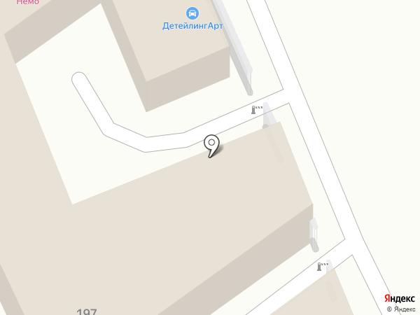 Alex на карте Курска