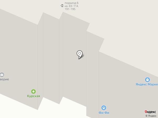 ДОМовёнок на карте Курска