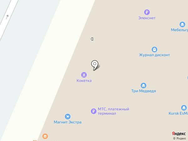 Магазин сухофруктов на карте Курска