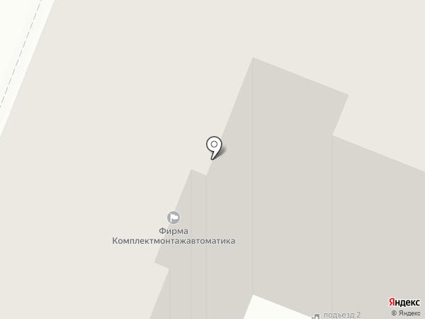 СОЗИДАТЕЛИ, ТСЖ на карте Курска