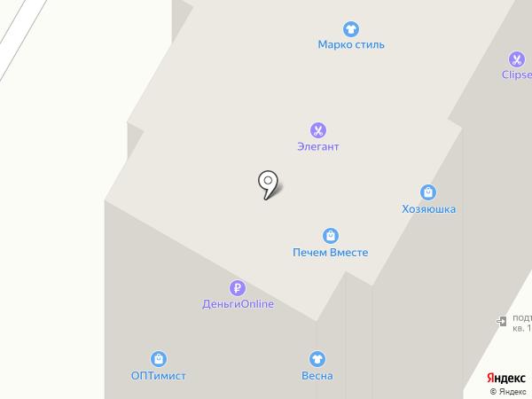 Гастроном на карте Курска