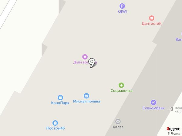 QbitPro на карте Курска