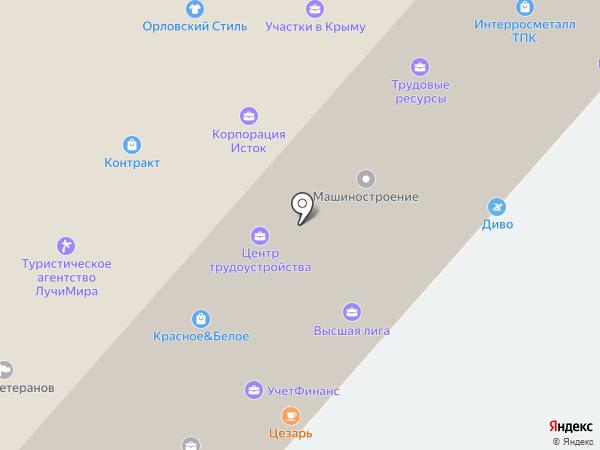 Финансы и право, ЗАО на карте Орла