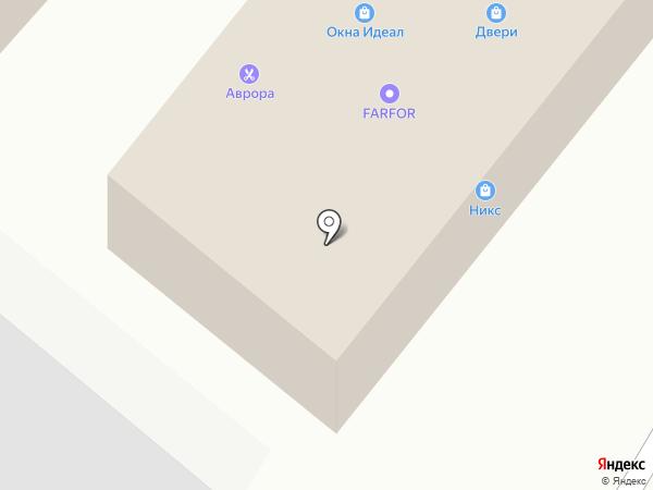 АВТОХАУС на карте Орла