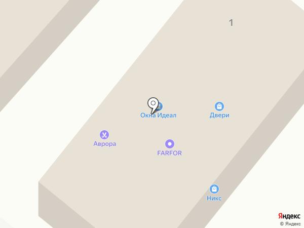 Ветеринарная клиника доктора Бондарева на карте Орла
