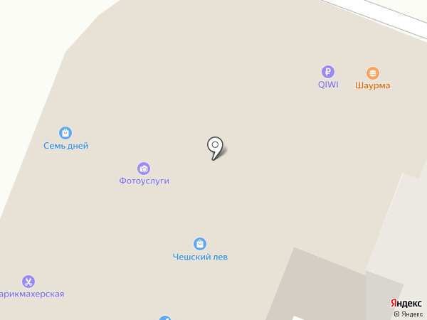 Ёля на карте Курска