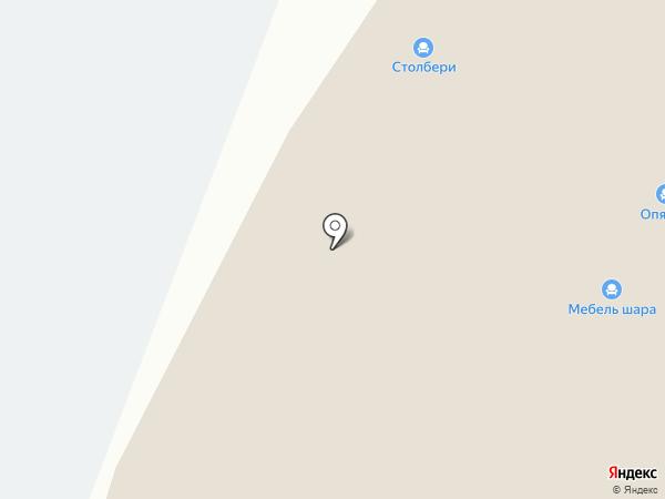 Эдисон на карте Курска