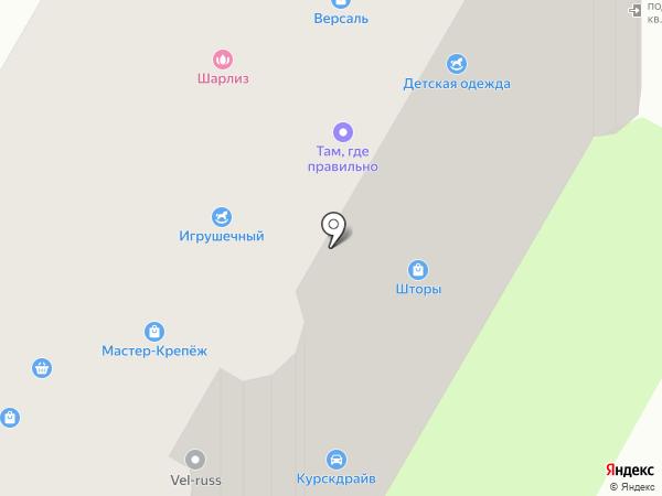 Студия цифровой печати на карте Курска