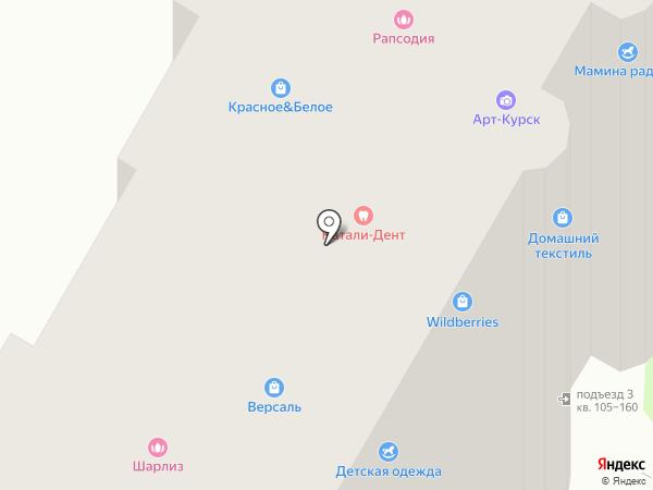Магазин товаров для праздников на карте Курска