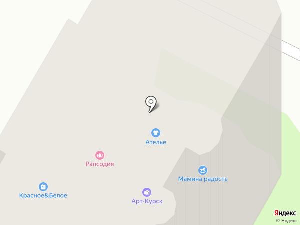 Магазин на карте Курска