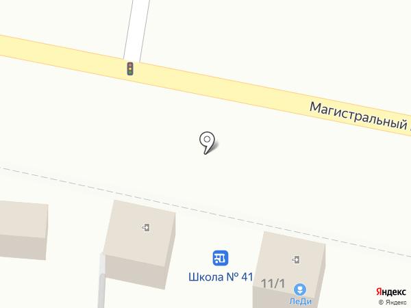 Магазин цветов на карте Курска