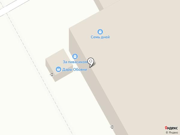 Магазин фейерверков на карте Курска
