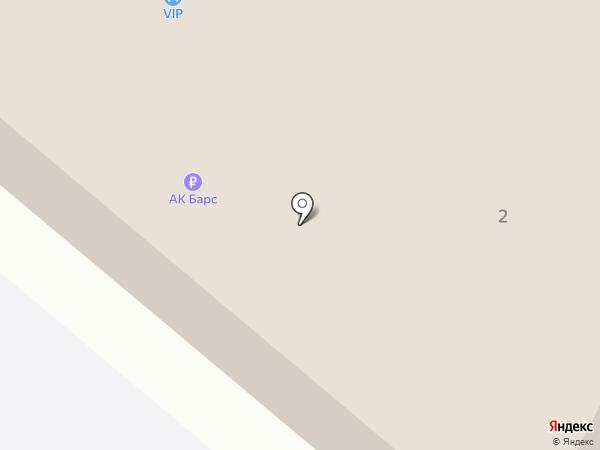 V.I.P. на карте Орла