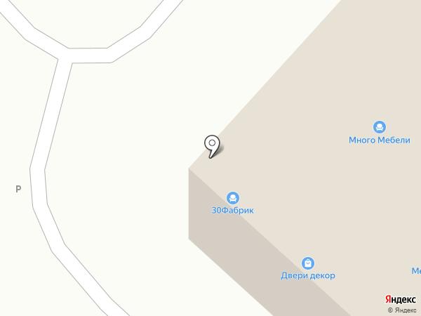 Дом Сад Огород на карте Орла