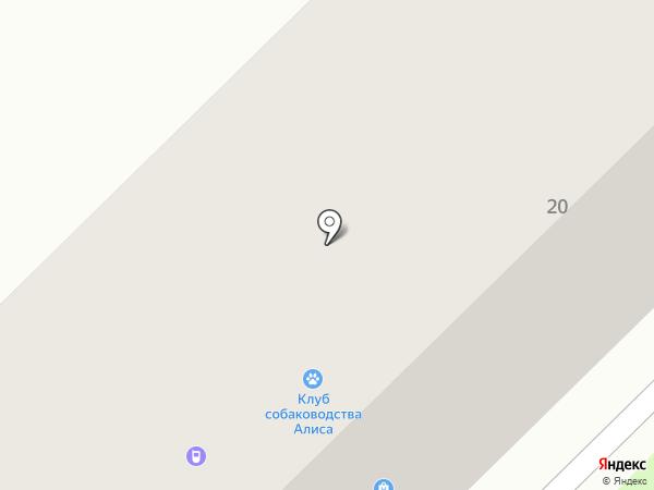 Ксюша на карте Орла