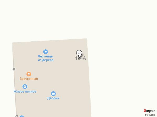 LEVETAL GYM на карте Курска