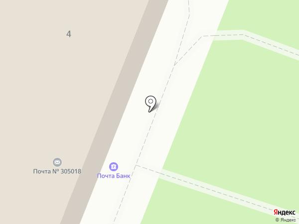 Почтовое отделение №18 на карте Курска