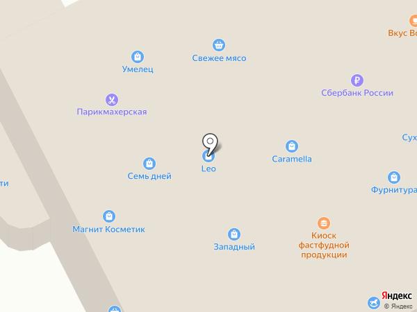 Надежда на карте Курска