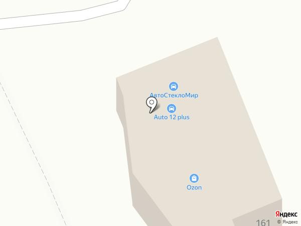 АвтоСтеклоМир на карте Курска