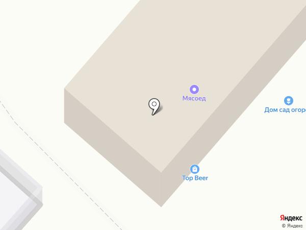 Эмилия на карте Орла