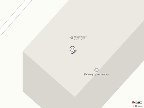 Домоуправление №11 на карте Орла