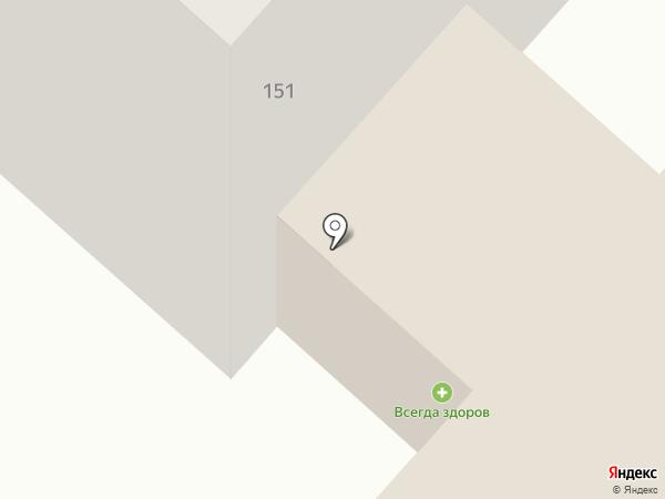 Промышленный альпинист на карте Орла