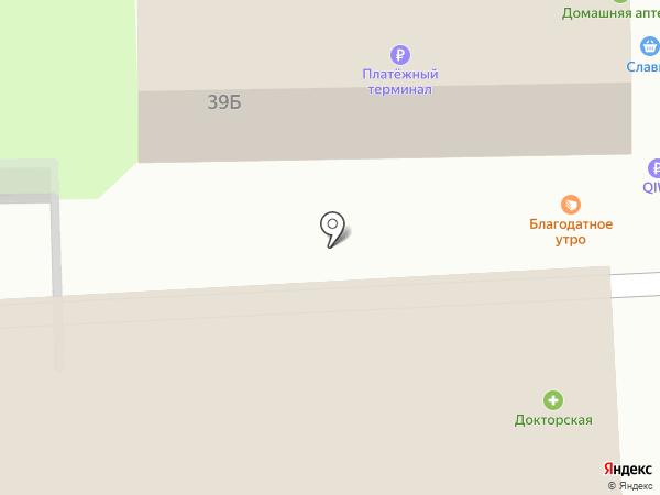 Салон-магазин ритуальных принадлежностей и памятников на карте Курска