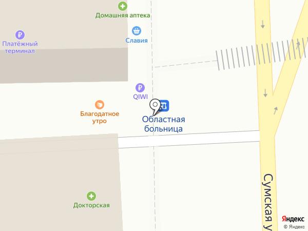 Одежда из Европы на карте Курска