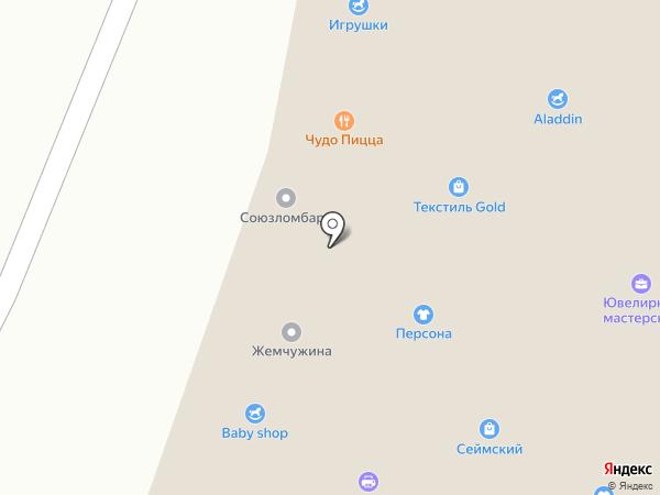 Магазин женской одежды на карте Курска