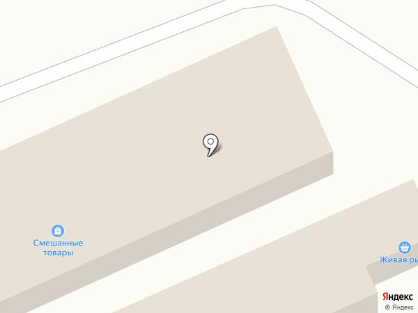 Мясничок на карте Курска