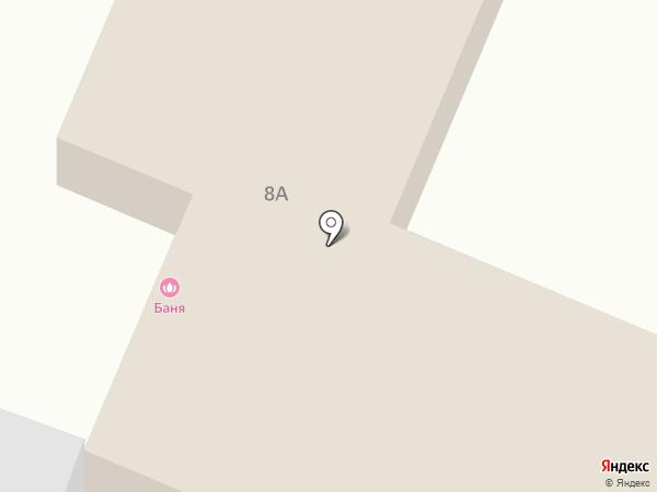 Городская баня на карте Курска